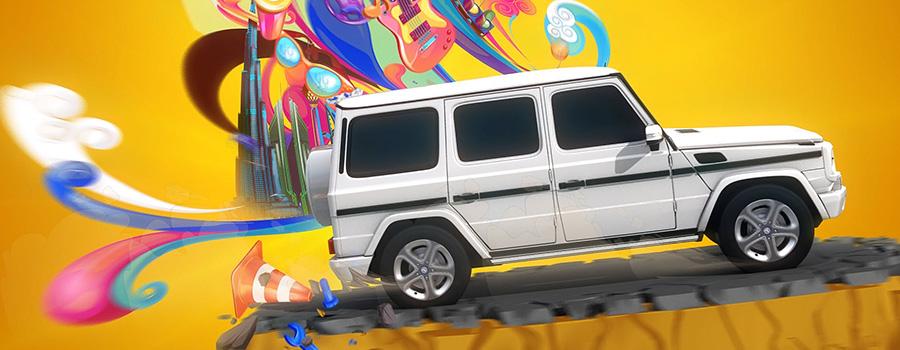 Slider 105 – Dubai Motor Show